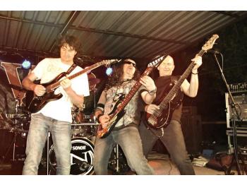 VSP Band